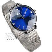 Kimio金米歐 米蘭時尚 晶鑽時刻 氣質腕錶 防水手錶 手鍊錶 寶石切割鏡面 米蘭帶 藍色 女錶 K6305藍