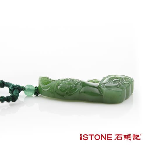 碧玉精雕典藏項鍊-如意財順 石頭記