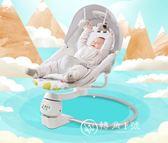 嬰兒搖椅寶寶電動搖籃搖搖椅躺椅安撫哄娃神器哄睡新生兒搖床睡籃