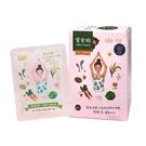 【魚鱻森】寶寶粥-好鈣小魚蔬菜粥(150g/包)4包/盒 MR.FISH 魚鮮森(副食品)