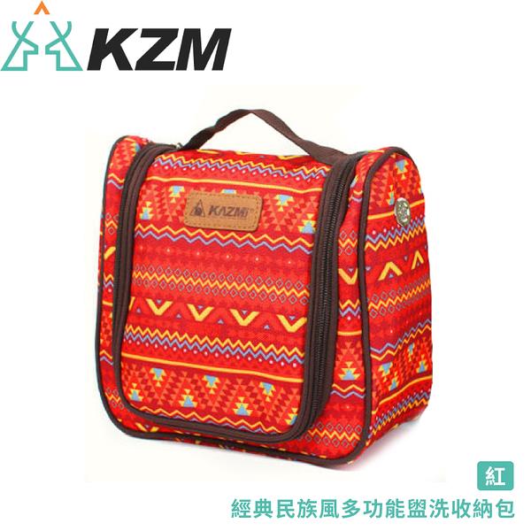 【KAZMI 韓國 KZM 經典民族風多功能盥洗收納包《紅》】K5T3B008RD/收納包/露營收納/旅行收納