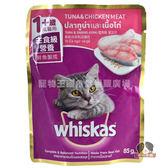 【寵物王國】偉嘉妙鮮包-鮪魚(吞拿魚)及雞肉85g