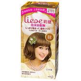 Liese莉婕泡沫染髮劑-奶油棕色【康是美】