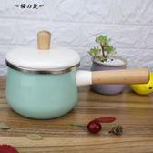 琺瑯小牛奶鍋搪瓷陶瓷雙耳湯鍋不粘鍋寶寶輔食嬰兒迷你小鍋熱奶鍋【櫻花本鋪】