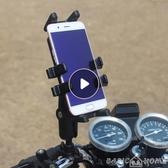 手機支架摩托車手機導航支架自行車電動車機車手機架USB充電防震騎行裝備 BASIC HOME