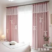 粉色夢幻公主風抖音星星窗簾雙層蕾絲全遮光臥室ins aj10026『黑色妹妹』
