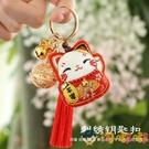 手工diy平安符刺繡材料包鑰匙扣掛件自繡...