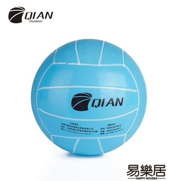 兒童小排球水上沙灘軟式充氣排球