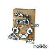 澳洲 Makedo 美度扣 裝飾創意 - 機器人臉型 20pcs