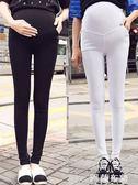 孕婦裝長褲 孕婦褲子夏季薄款外穿長褲新款打底褲潮媽黑色女小腳褲 阿薩布魯