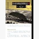 中非湖區探險記(下)