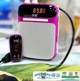 S-518小蜜蜂擴音器教師專用無線戶外便攜式耳麥迷你導游老師話筒大喇叭igo