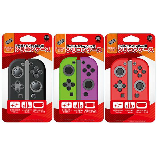 [哈GAME族]滿399免運費 可刷卡 良值 IINE Switch NS Joy-con 控制器 一般款 果凍套 保護套 矽膠套