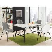 餐桌 MK-469-1 列維斯4.6尺餐桌【大眾家居舘】