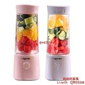 便攜式榨汁機家用水果小型充電果汁機電動學生榨汁杯【時尚好家風】
