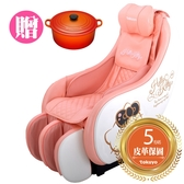 【Hello Kitty X tokuyo】Mini 玩美椅PLUS 按摩椅TC-292H 贈立式蒸氣掛燙機(市價$5490)