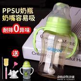 新生兒寶寶奶瓶耐摔嬰兒寬口徑防脹氣硅膠高溫防摔  朵拉朵衣櫥