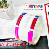 【ESTAPE易撕貼】抽取式Memo可書寫霧面透明膠帶(7色頭彩)