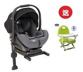 Joie i-Level ISOFIX 嬰兒提籃汽座 (JBD82100A) 9775元+攜帶式兒童餐椅