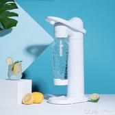 小米WATERBOX 氣泡水機蘇打水機汽水機便攜式自制碳酸飲料機家用 深藏blue YYJ