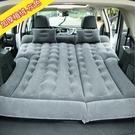 車載充氣床SUV專用車中后備箱床墊 cf