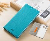 三星Galaxy A8 Star 側翻布紋手機皮套 隱藏磁扣手機殼 透明軟內殼 插卡手機套 支架保護套 防摔
