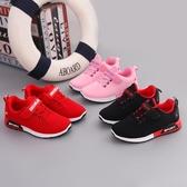女童鞋子兒童鞋透氣飛織童鞋男童休閒潮鞋鏤空運動鞋  沸點奇跡
