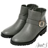 Ann'S側V短筒小惡魔短靴-灰
