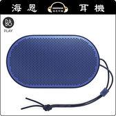 【海恩數位】丹麥 B&O PLAY BEOPLAY P2 藍牙喇叭 讓夢響 如音隨行 皇家藍