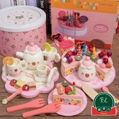 廚房小公主玩具女孩仿真蛋糕幼兒童切切樂過家家【福喜行】