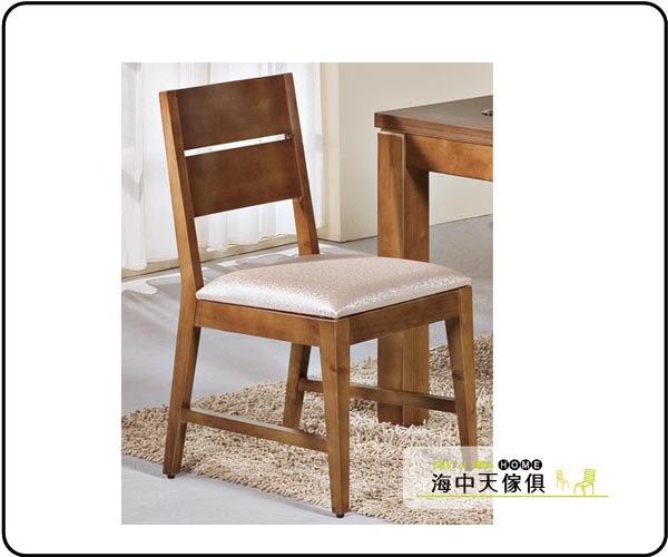 {{ 海中天休閒傢俱廣場 }} C-07 摩登時尚 餐椅系列 246-3 貝爾柚木餐椅
