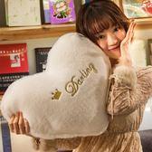 風網紅款愛心沙發抱枕靠墊床頭靠背枕靠枕臥室少女心 GB5127『M&G大尺碼』TW