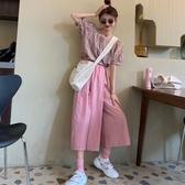 褲裙 粉色闊腿褲裙女高腰顯瘦垂感韓版寬鬆2020新款休閒褲子 格子襯衫 韓國時尚週
