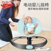 嬰兒電動搖搖椅安撫躺椅寶寶搖籃床哄娃神器哄睡抖音新生兒搖搖床