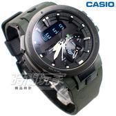 PRO TREK PRW-7000-3 太陽能 電波錶 戶外運動強悍機能錶 墨綠X黑 PRW-7000-3DR CASIO卡西歐