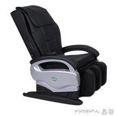 多功能家用老人按摩椅全自動全身加熱辦公沙發電動小型按摩器墊LX聖誕交換禮物