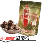 南化區農會-甜菊梅110g