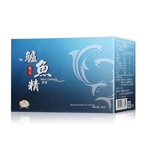 BEAUTY小舖 養生鱸魚精膠囊 90顆/盒