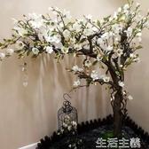 仿真植物 仿真玉蘭花樹仿真植物假樹大型落地花藝櫥窗裝飾假花室內客廳擺件 MKS生活主義