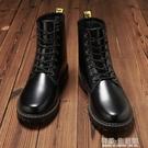 馬丁靴男中幫工裝靴英倫風高筒皮鞋潮男靴子秋季百搭短靴黑色皮靴 雙十二全館免運
