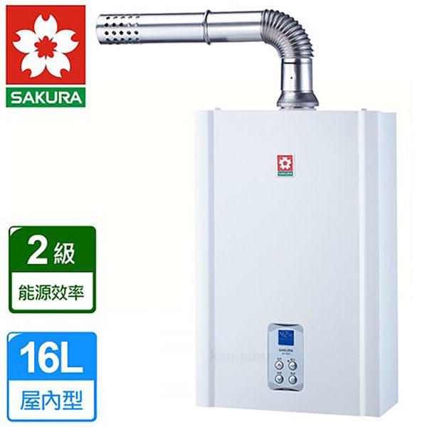 櫻花牌 熱水器 16L浴SPA 數位恆溫強制排氣熱水器 SH-1635天然瓦斯(同SH-1633/DH-1635A)