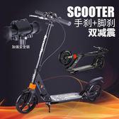 Scooter成人滑板車上班代步車大輪兩輪二輪可折疊城市校園代步車 IGO