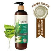 Naturals by Watsons 蘆薈護髮素490ml(NEW)