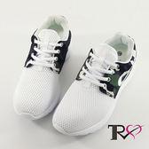 【TRS】韓國TRS空氣增高鞋內增高7公分休閒女鞋-迷彩白(7100-0046)