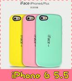 【萌萌噠】iPhone 6 / 6S Plus (5.5吋) 時尚防摔 小蠻腰保護殼 馬卡龍鋼琴烤漆 全包 手機殼 手機套
