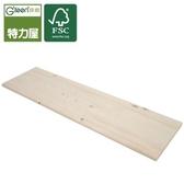 特力屋綠緻松木層板90x25