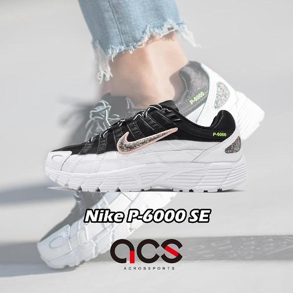【六折特賣】Nike 復古慢跑鞋 P-6000 SE 黑 白 女鞋 休閒鞋 復古 運動鞋【ACS】 CJ9585-001
