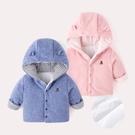 寶寶外套女童冬季免運新款加厚棉服男童洋氣棉衣1歲嬰兒棉襖冬裝