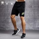 運動短褲男女跑步健身訓練褲薄款夏季男士五分褲速干寬鬆籃球短褲 降價兩天