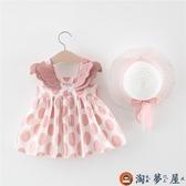 兒童連身裙嬰兒裙子洋氣夏裝韓版女童公主寶寶裙子【淘夢屋】
